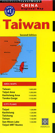 Taiwan Road and Tourist Map.
