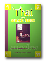 Thai For Advanced Learners.