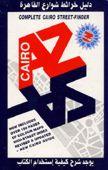 Cairo A-Z: Complete Cairo Street-finder (Street Atlas), Egypt.