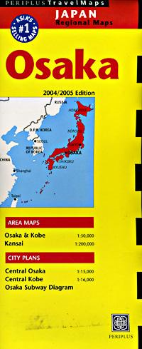 Osaka, Kobe and Vicinity, Japan.