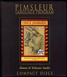 Pimsleur Mandarin Chinese Comprehensive Audio CD Language Course, Level 1.