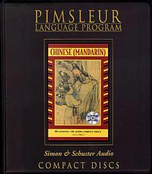 Pimsleur Czech Comprehensive Audio CD Language Course, Level 1.