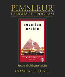 Pimsleur Egyptian Arabic Comprehensive Audio CD Language Course.