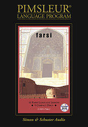 Pimsleur Farsi Basic Audio CD Language Course.