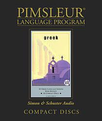 Pimsleur Greek Comprehensive Audio CD Language Course.