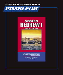 Pimsleur (Modern) Hebrew Comprehensive Audio CD Language Course, Level I (Beginning).