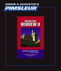 Pimsleur (Modern) Hebrew Comprehensive Audio CD Language Course, Level II (Intermediate).
