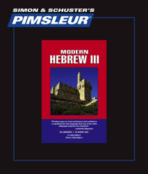 Pimsleur (Modern) Hebrew Comprehensive Audio CD Language Course, Level III (Advanced).