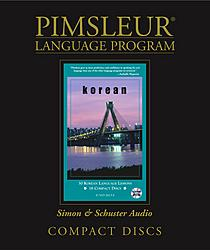Pimsleur Korean Comprehensive Audio CD Language Course..
