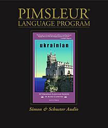 Pimsleur Ukrainian Comprehensive Audio CD Language Course.