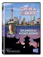 China to the Max - Shanghai and Hong Kong - Travel Video.