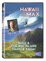 Hawaii to the Max - Maui, the Big Island Oahu, and Kauai - Travel Video.