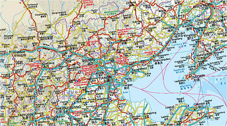 China Road and Topographic Tourist Map.