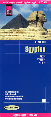 Egypt Road and Topographic Tourist Map.
