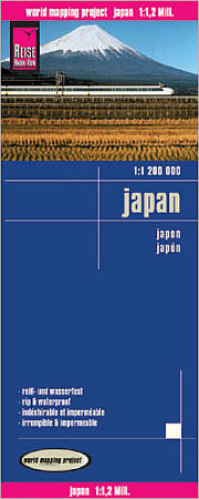 Japan Road and Topographic Tourist Map.