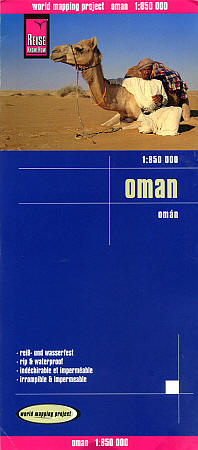 Oman Road and Topographic Tourist Map.
