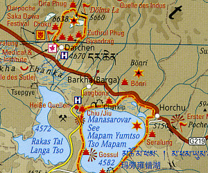 Tibet Road and Topographic Tourist Map.