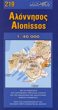 Alonissos Island, Road and Physical Tourist Map, Greece.