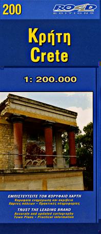 Crete Island #200.