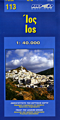 Ios Island, Road and Physical Tourist Map, Greece.