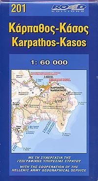 Karpathos and Kasos Islands, Road and Tourist Map, Greece.