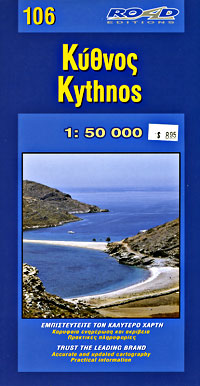 Kythnos Island Road and Tourist Map, Greece.
