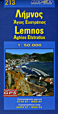 Limnos Island, Road and Physical Tourist Map, Greece.