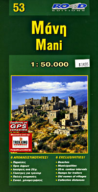 Mani Island, Road and Physical Tourist Map, Greece.