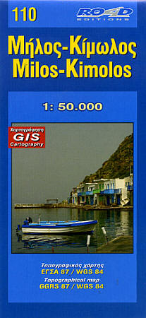 Milos and Kimolos Islands, Road and Physical Tourist Map, Greece.