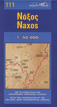 Naxos Island Road and Physical Tourist Map, Greece.