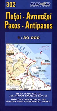 Paxos and Antipaxos Islands, Road and Physical Tourist Map, Greece.