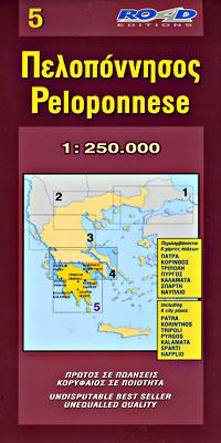 Peloponnese Region #5.