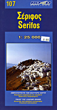 Serifos Island Road and Physical Tourist Map.