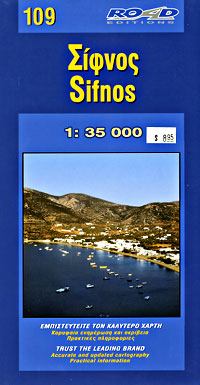 Sifnos Island Road and Physical Tourist Map.