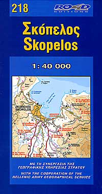 Skopelos Road and Physical Tourist Map, Greece.