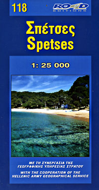 Spetses Island, Road and Physical Tourist Map, Greece.