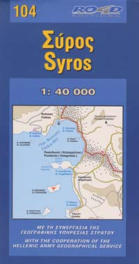Syros Island, Road and Physical Tourist Map, Greece.