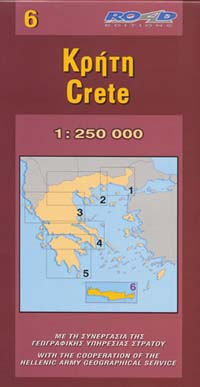 Crete Road and Topographic Tourist Map, Greece.