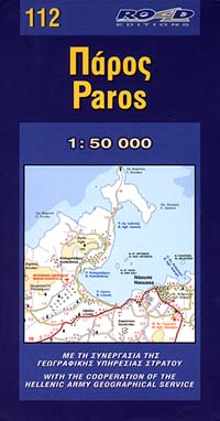Paros Island, Road and Physical Tourist Map, Greece.
