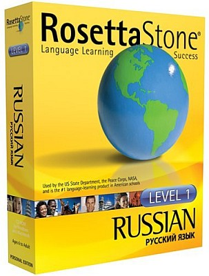 The Rosetta Stone CD ROM Russian Language Course.