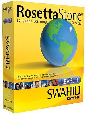 The Rosetta Stone CD ROM Swahili Language Course.
