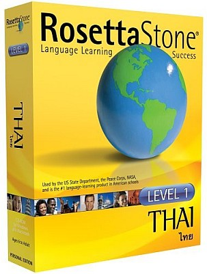 The Rosetta Stone CD ROM Thai Language Course.