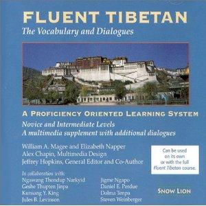 Fluent Tibetan Audio CD Language Course.