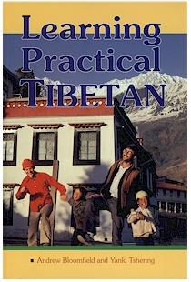 Learning Practical Tibetan Audio CD Language Course.