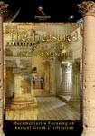 Epidauros Museum - Travel Video.