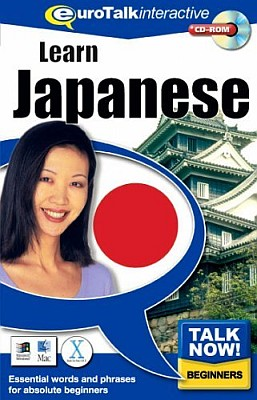 Talk Now! Japanese CD ROM Language Course.