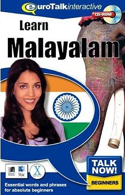 Talk Now! Malayalam CD ROM Language Course.