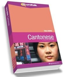 Talk More! Cantonese CD ROM Language Course.