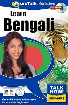 Talk Now! Bengali CD ROM Language Course.