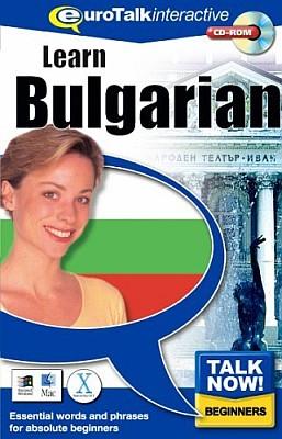 Talk Now! Bulgarian CD ROM Language Course.